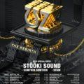 UZ Announces World Tour & Drops Free Download