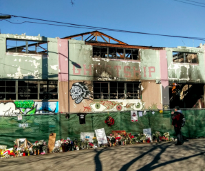 Ghost Ship warehouse owner to receive $3 million insurance payout from deadly fire