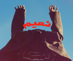 Spank Rock reinvents himself as Naeem, delivers new music on Boys Noize Records