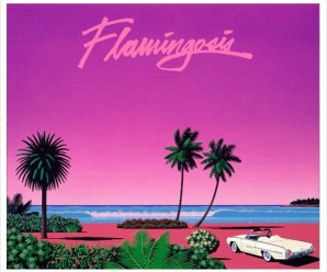 Flamingosis – Flight Fantastic ft Birocratic – Dancing Astronaut