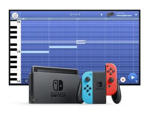 Gamers can quickly make music on the Nintendo Switch