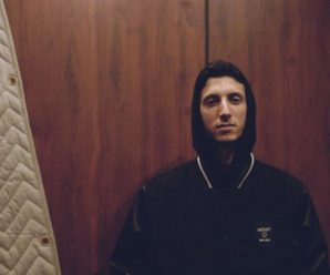 Shlohmo broadcasts new album, shares art work – Dancing Astronaut
