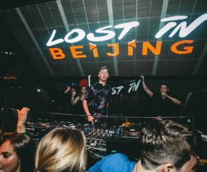 Lost In Beijing remixes CRaymak for glitched melodic dubstep outing on Flux Pavilion's Circus Records