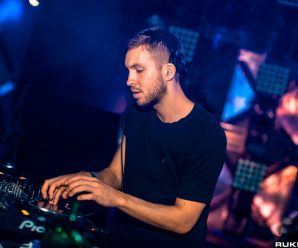 Calvin Harris joins forces with Eli Brown for fourth Love Regenerator EP, out April 3